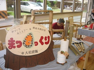 ホールにて木工体験.jpg