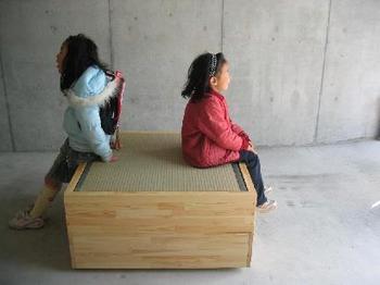 多用途ボックス腰掛け状況.jpg