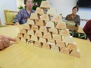 木のピラミッド.jpg