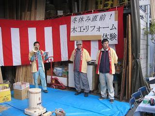 H23冬休み親子木工体験.JPG